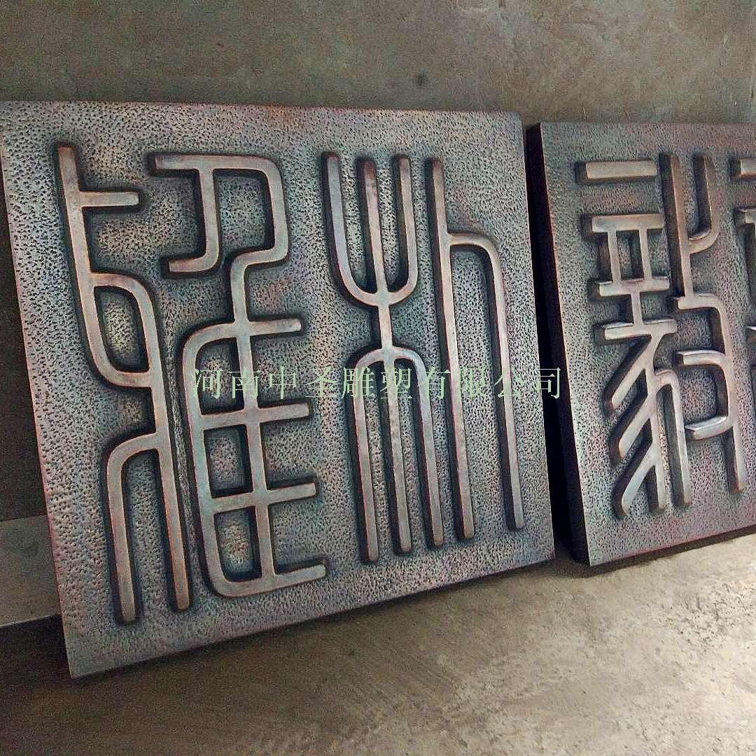 郑州第十九中4.jpg