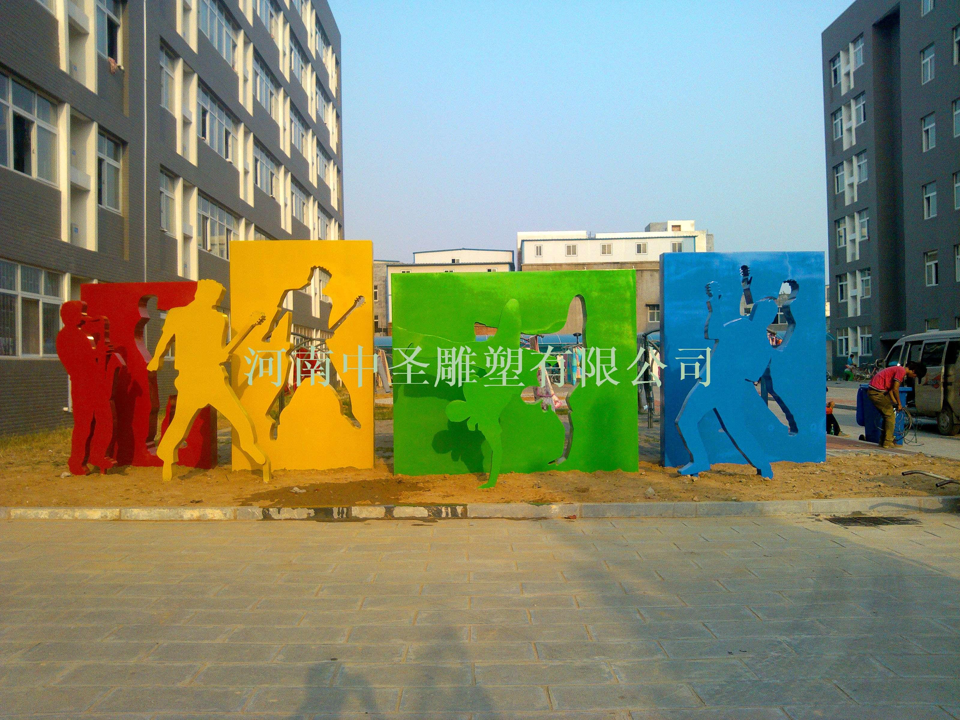 郑州师范学院大图.jpg